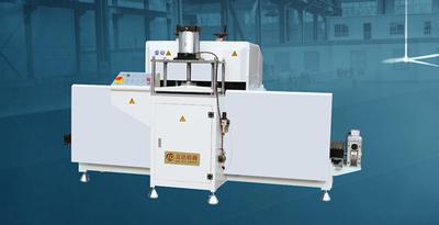 铝型材自动走刀式洗榫机LXDQZ-250