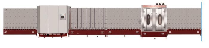 内合片立式中空玻璃生产线LB1600P